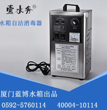 SCII-5HB水箱自洁消毒器供应壹水务提供13779998924