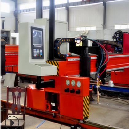 山东厂家供应自动切割机 数控等离子火焰切割机 现货批发加工生产