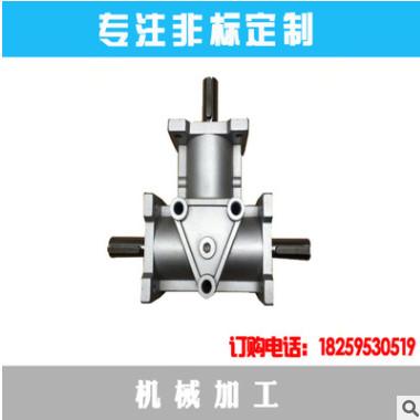 小型转向箱ARA1/ARA2换向器小型十字换向器直角90°T型转向器
