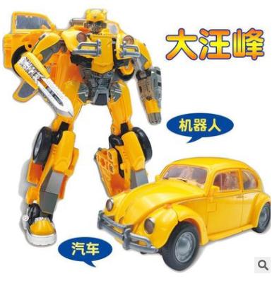 黑曼巴合金变形玩具金刚大王蜂汽车机器人模型儿童黄蜂6001-3