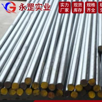 供应日标SUS440C板材 SUS440C圆钢 规格齐全