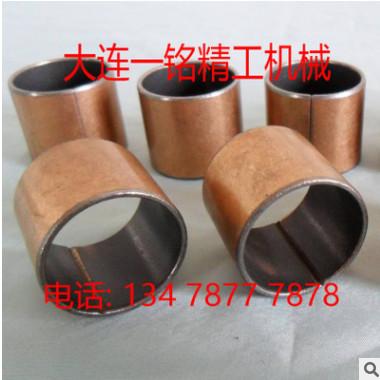 自润滑耐磨铜套铜衬套含油轴承无油轴承套铜套加工定做无油自润滑