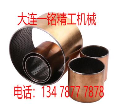 卷板机用组合铜套SF-2 边界润滑轴承 卷板机衬套 卷板机耐磨套