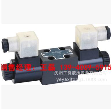 减压阀DR20/Y,20台起订 390元/台