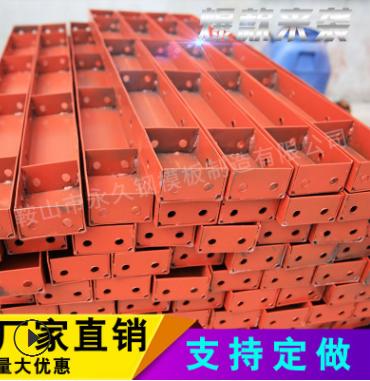 钢模板 组合建筑模板 桥梁模板 高铁模板 高速公路墩柱 T梁 箱梁