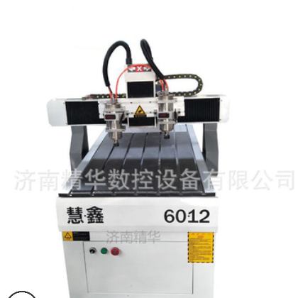 厂家直销小型木工雕刻机 6012一托二头数控雕刻机 亚克力板刻字机