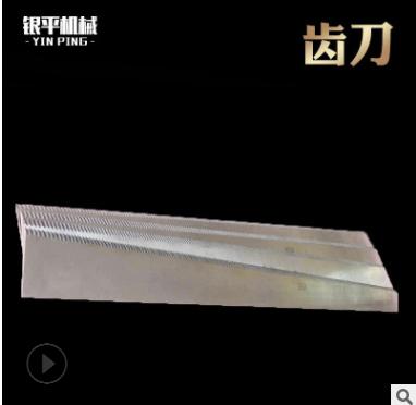 皮革布样裁切刀牙刀裁切刀具铣刀数控刀片鳄鱼封口机刀片厂家直销