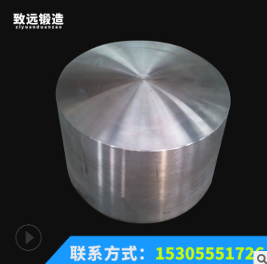厂家供应 圆筒锻件 圆饼锻件 环件锻件自由锻件 来图加工