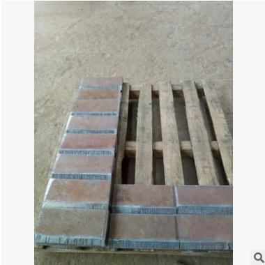 高韧性耐磨机械加工模具钢板批发塑料冲材模用锻打模具钢