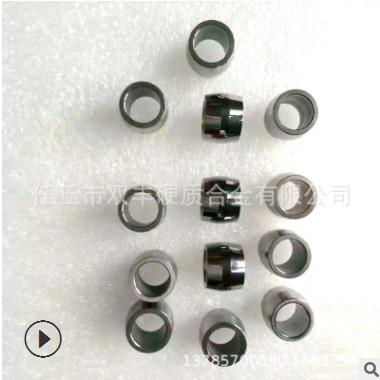 合金配件钨钢厂家订制钨钢模具钨钢钨钢毛坯 各种钨钢异型配件
