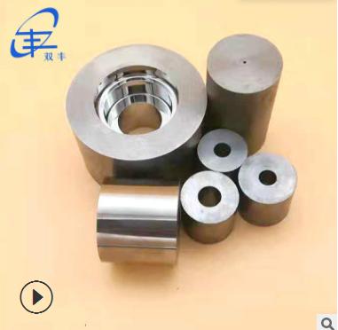 硬质合金轮钨钢 标准件模具来图定做来样高精度标准件模具定做