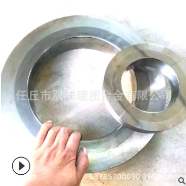 厂家定制 生产硬质合金拉丝模具 拉管模具 拉伸模具 来图定制