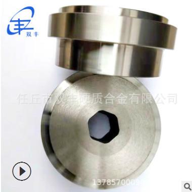 各种钨钢异型配件多工位模具标准件模具厂家订制冷镦模具