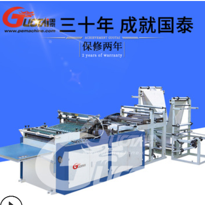 供应气泡膜机 塑料包装机械 防压防震防破气泡膜机设备国泰厂家