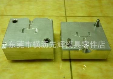 供应不锈钢压铸模具制造