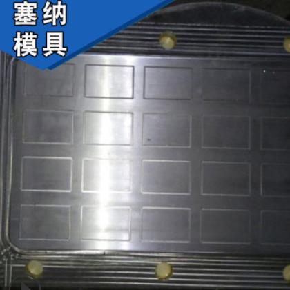 厂家直销 冲压模具 注射橡胶模具平垫片 金属模具 塑料片冲压加工