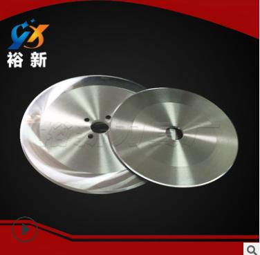供应分切机刀片 切台机圆刀片 切布大圆刀 SKD-11材质 可加工定制