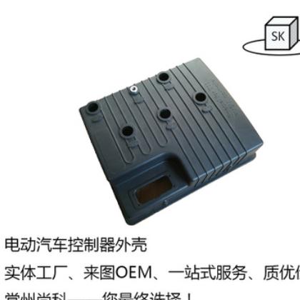 塑料模具开模试模加工定制ABS塑料外壳耐高温塑料外壳控制器外壳