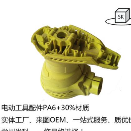 无锡电子秤外壳塑料模具苏州开模塑料制品加工塑料零件生产制造