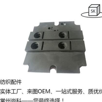 常州塑料外壳PEEK塑料制品PPS模具制作耐磨塑料轴承模具加工