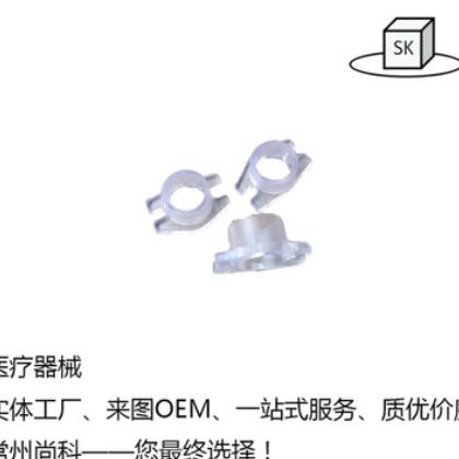 承接常州无锡注塑模具生产注塑模具加工塑料制品生产