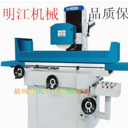 厂价促销 MY4080 双向自动 液压 大型平面磨床 操作简单 性能稳定