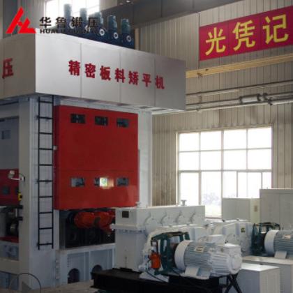 零件校平机厂家长期生产 薄板校平机全国直供 专业生产厂家制造
