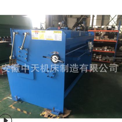 液压数控系统剪板机 安徽中天厂家直销 大型摆式液压剪板机价格