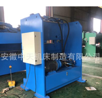 液压铝模板排冲机 安徽中天机床自主研发直销 铝模板加工设备