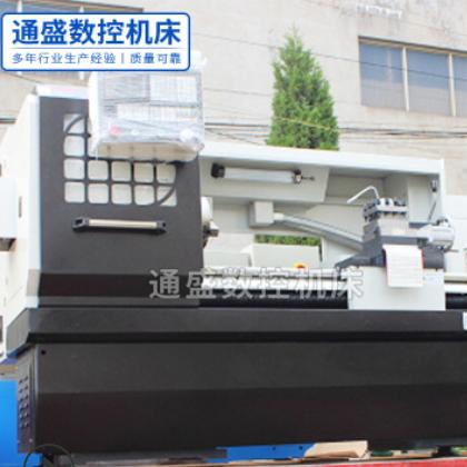 厂家供应CK6150x1000卧式数控车床 高精密车床可定制