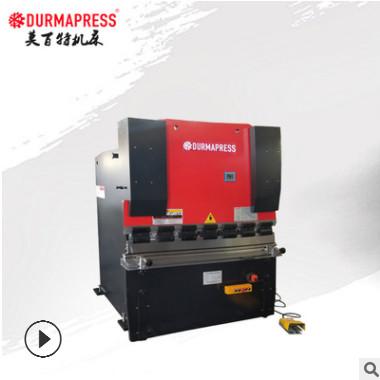 【莫百特机床】小型折弯机30吨1.6米液压折弯机 不锈钢薄板折弯机