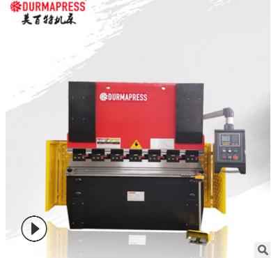 简易数控折弯机 WC67K-40T1600小型液压折弯机 可加数控系统E21