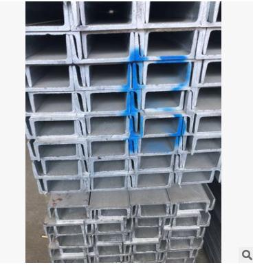 槽钢 镀锌槽钢 热镀锌槽钢 Q235B Q345B货源充足 量大从优