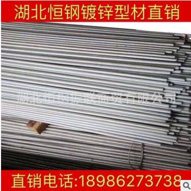 湖北武汉 厂家直销批发 现货镀锌钢材 热镀锌14圆钢