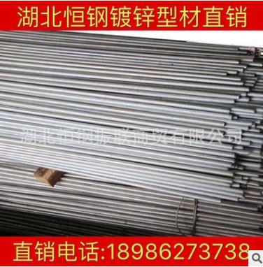 湖北武汉 现货镀锌型材钢材 16热镀锌圆钢