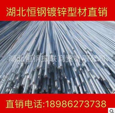 湖北武汉 厂家直销批发 现货镀锌钢材 热镀锌圆钢