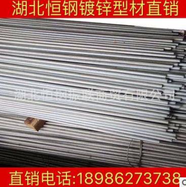湖北武汉 厂家直销批发 现货镀锌钢材 热镀锌10圆钢