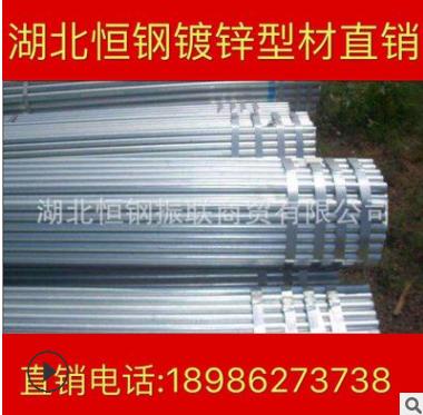 湖北武汉 热镀锌钢管 天津友发牌专营 现货库存 厂家直销