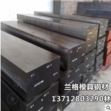 批发K340冷作模具钢 K340耐磨模具钢板小圆棒 K340高硬度工具钢材