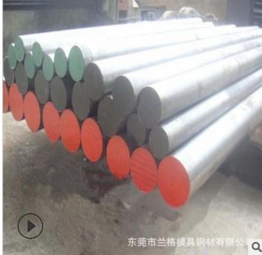 供应奥地利百禄高强度高硬度A903模具钢耐腐蚀A903耐磨冷作模具钢