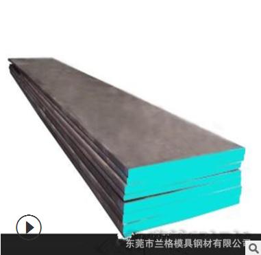 供应德国进口葛利兹1.2842模具钢 2842高耐磨高韧性冷作模具钢