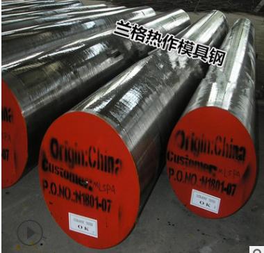 现货供应利百禄K460高耐磨冷作模具钢 K460圆钢K460钢板 规格齐全