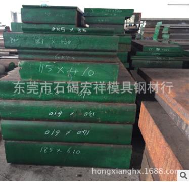 供应SKD11冷作模具钢 SKD11精板 邻近可送货上门 钢板 圆钢