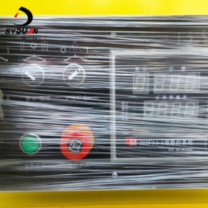 液压摆式数控剪板机 数控剪板精度高速度快 厂家直销