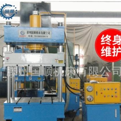 200吨小型四柱液压机 多功能液压机 四柱油压机压力机厂家定制