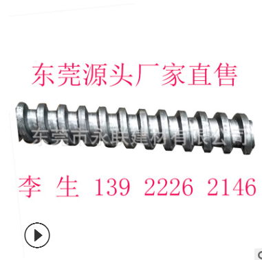 止水螺杆16 止水螺杆 对拉 对拉止水螺杆14mm*0.9m m14止水螺杆
