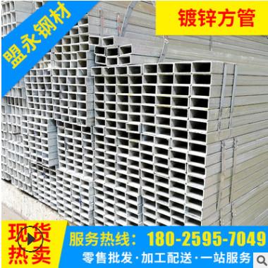 广东管材厂家直供 方管 矩形管 热镀锌方管40*40 方通 扁管 批发