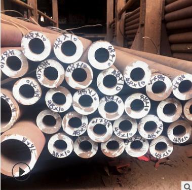 现货配送 大口径小口径20#无缝管钢材 45#厚壁薄壁无缝钢管