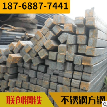 304不锈钢方钢 耐腐蚀异型不锈钢方钢 规格齐全现货供应