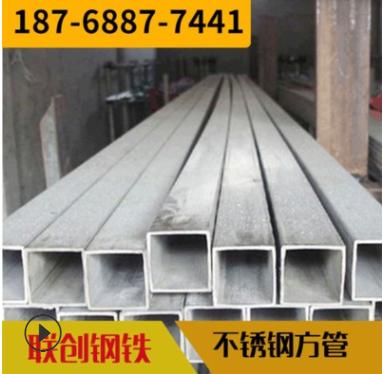 拉丝方棒 304不锈钢方钢 冷拉矩形钢材不锈钢方钢现货供应